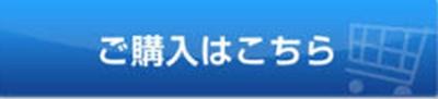 fotowa(フォトワ) ギフトコード