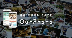 fotowa カメラマン 出張撮影サービス