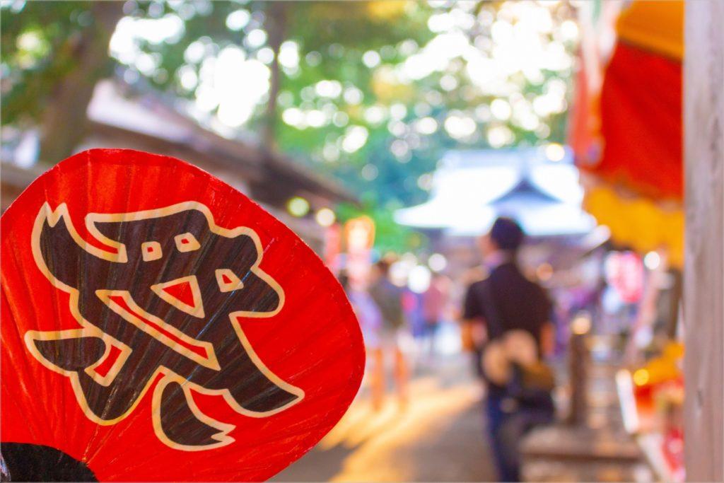 出張撮影サービス 秋 おすすめ イベント 屋外 記念写真