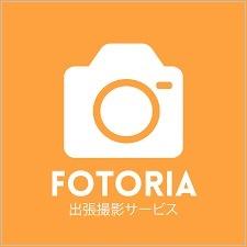 FOTORIA フォトリア 特徴
